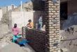 دیوار و سیستم های پایه ساختمان